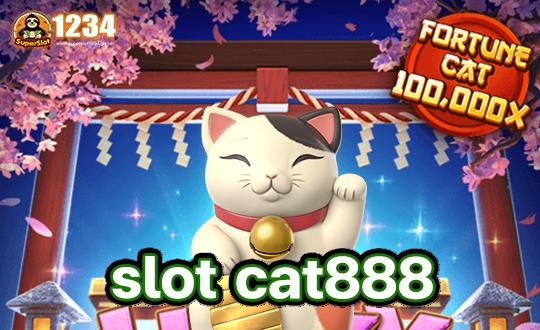 cat 888